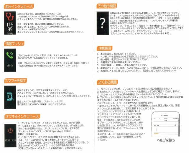 C92-5D6の説明書3