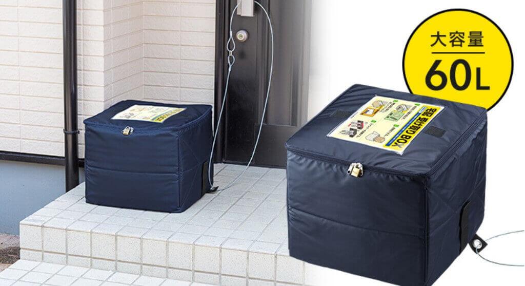 サンワサプライ DB-BOX2