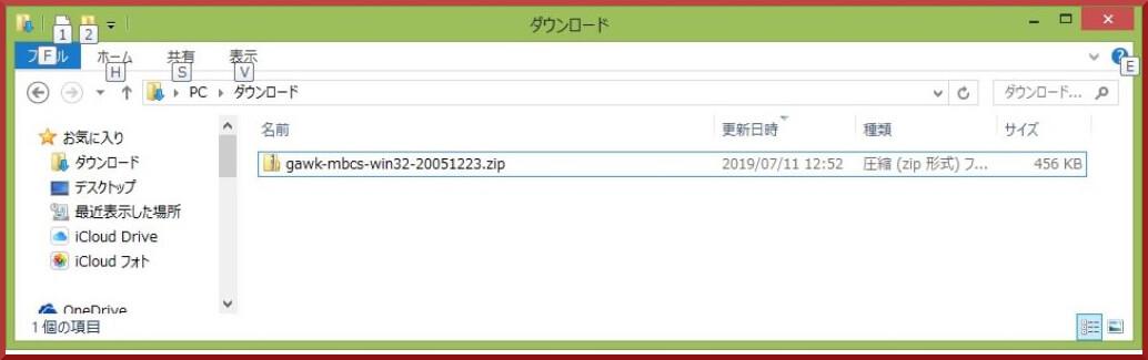 gawk 3.1.5 zipファイル