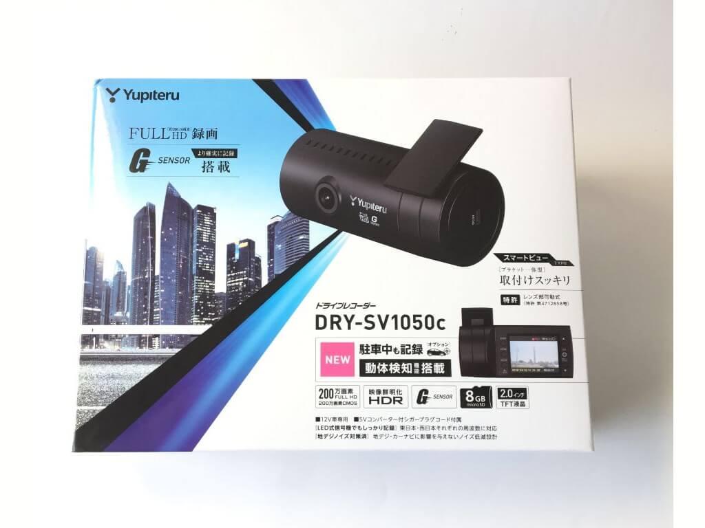 ユピテル DRY-SV1050c