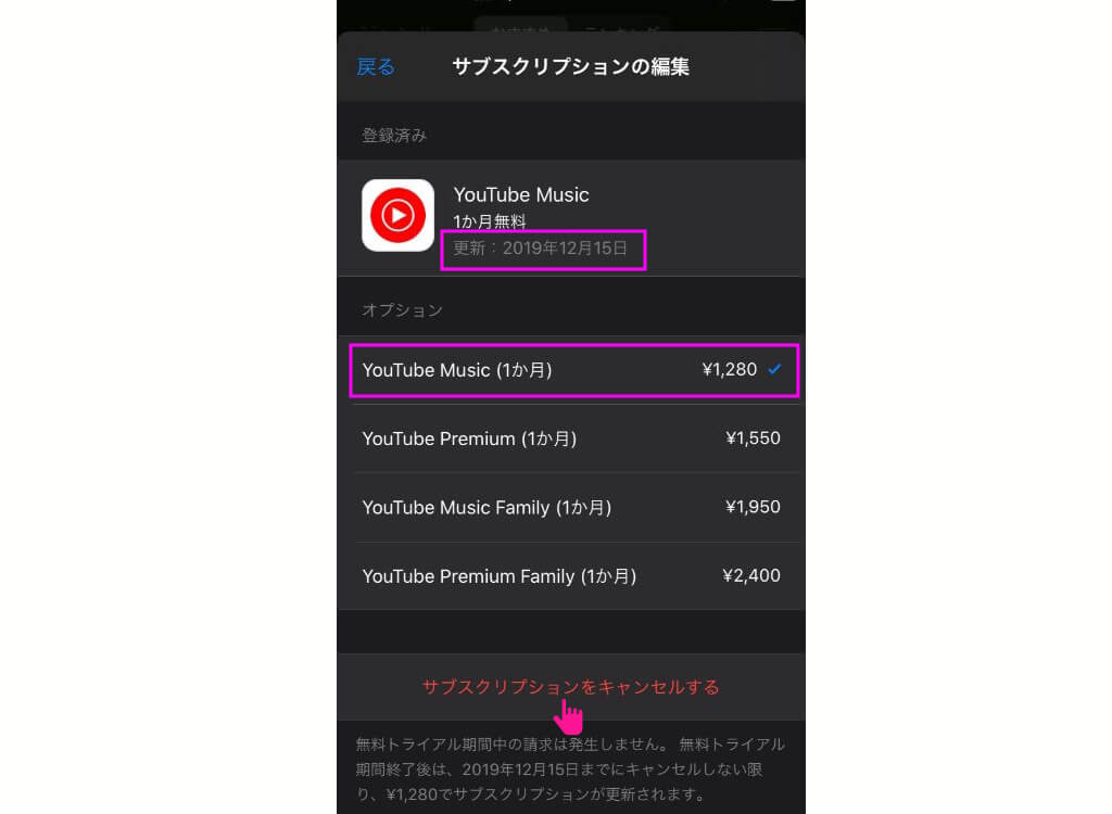 iTunes Store YouTube Music