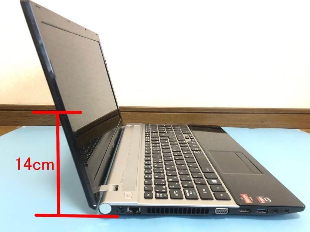 ノートパソコンスタンド未使用時