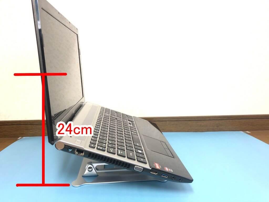 ノートパソコンスタンドの使い方
